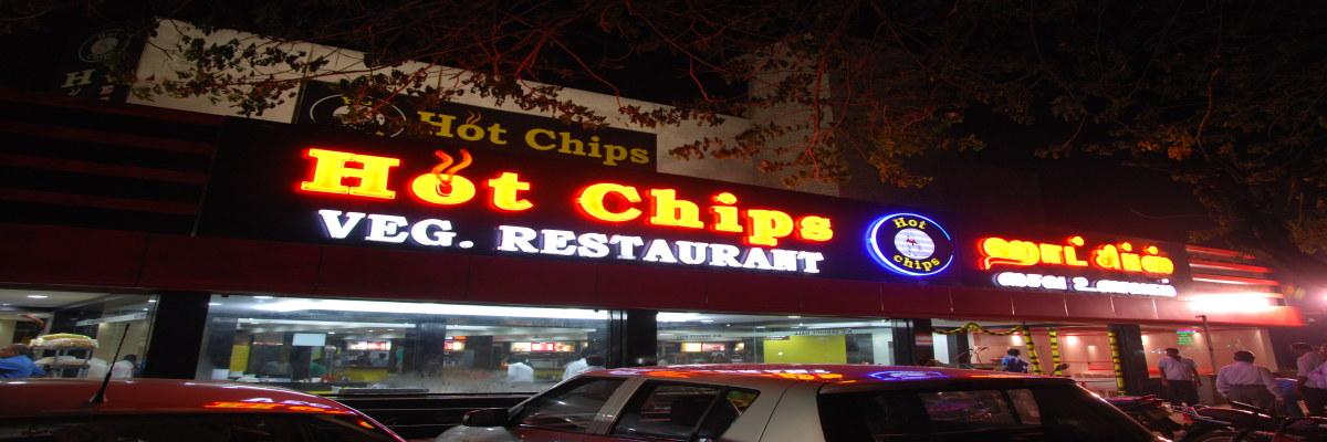 Hot Chips Restaurants